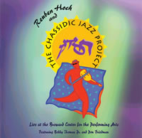 Cover for the Live CD at BCPA - 2001